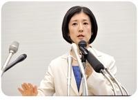 久美子を社長.jpg